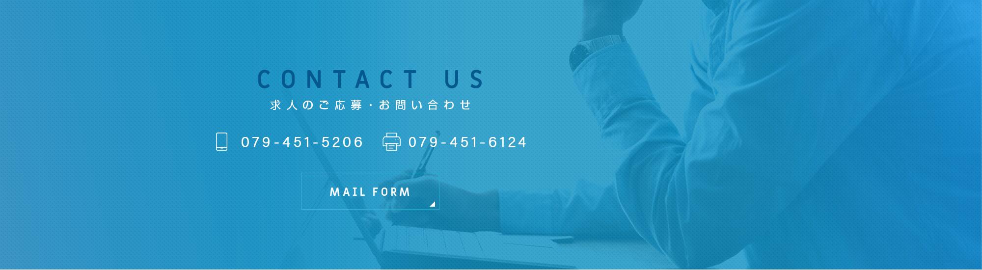 contact_bg